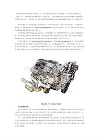 2014款科尔维特小缸体发动机解析