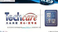 上海大众汽车培训教材-汽车日常保养维护及自检知识(PPT-21页)