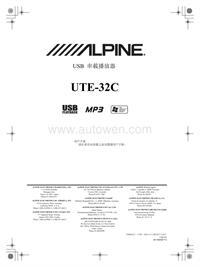 阿尔派-UTE-32C-说明书