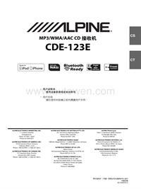 阿尔派 2011CDE-123E说明书