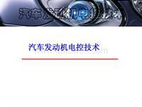 汽车电控单元(ECU)电路分析