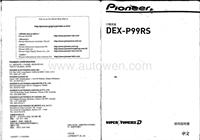 DEX-P99RS 中文說明書_20170908